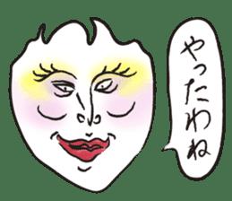 Real Feelings vol.2 sticker #2155966