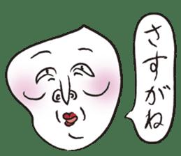Real Feelings vol.2 sticker #2155970