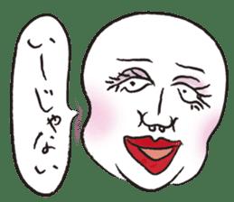 Real Feelings vol.2 sticker #2155977