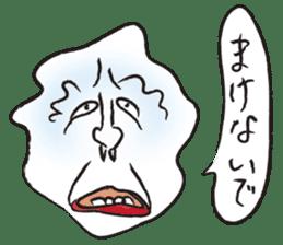 Real Feelings vol.2 sticker #2155988