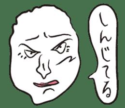 Real Feelings vol.2 sticker #2155989