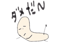 bacteria sticker #2156039