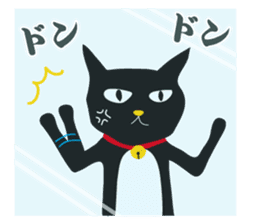black cat Sankurou sticker #2156076