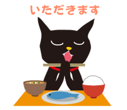black cat Sankurou sticker #2156077