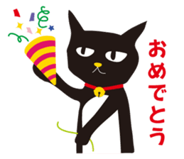 black cat Sankurou sticker #2156086