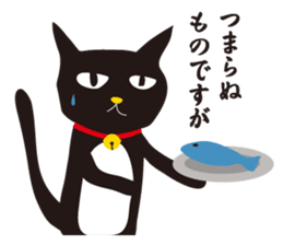 black cat Sankurou sticker #2156094