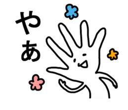tenohirakun sticker #2156312