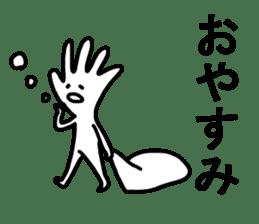 tenohirakun sticker #2156313