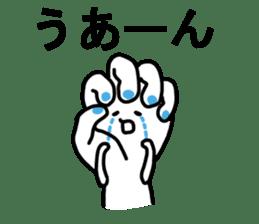 tenohirakun sticker #2156318