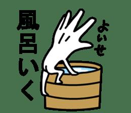 tenohirakun sticker #2156322