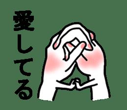 tenohirakun sticker #2156324