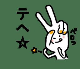 tenohirakun sticker #2156326