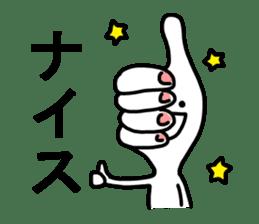 tenohirakun sticker #2156329