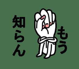 tenohirakun sticker #2156330