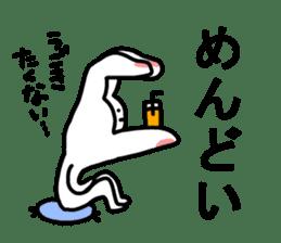 tenohirakun sticker #2156331