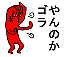 tenohirakun sticker #2156332