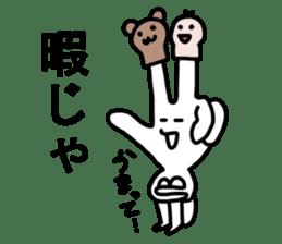 tenohirakun sticker #2156333