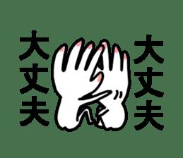 tenohirakun sticker #2156335