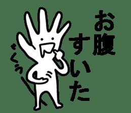 tenohirakun sticker #2156337