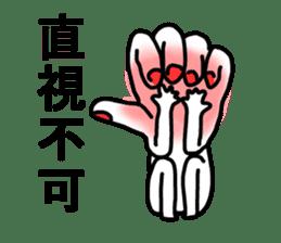 tenohirakun sticker #2156341