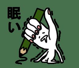 tenohirakun sticker #2156343