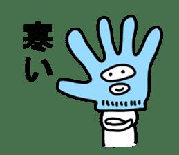 tenohirakun sticker #2156344