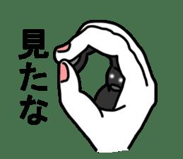 tenohirakun sticker #2156346