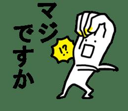 tenohirakun sticker #2156347