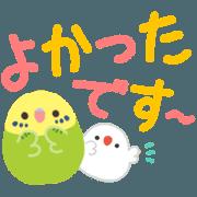 สติ๊กเกอร์ไลน์ kotorizukusi*big character2*