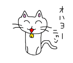 Nekokesi sticker #2158952