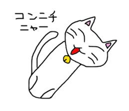 Nekokesi sticker #2158953