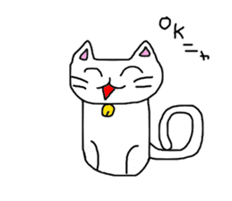 Nekokesi sticker #2158955