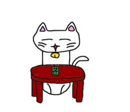 Nekokesi sticker #2158958