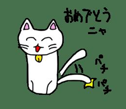 Nekokesi sticker #2158959