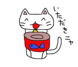 Nekokesi sticker #2158961