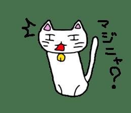Nekokesi sticker #2158963
