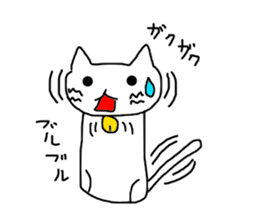 Nekokesi sticker #2158979