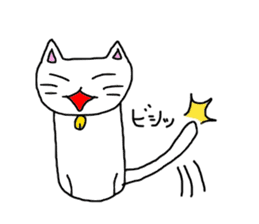 Nekokesi sticker #2158980