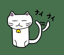 Nekokesi sticker #2158988
