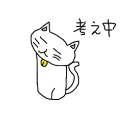 Nekokesi sticker #2158989