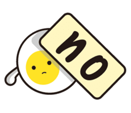 Egg chip vol.2 sticker #2159271