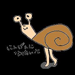snail!!