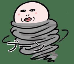 kata-asi--san sticker #2159738