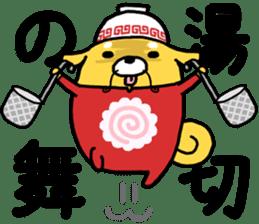 OWANKO sticker #2159827