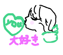 Rich feelings -you are Angel of emotions sticker #2160272