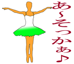 I am a ballerina sticker #2160955