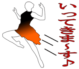 I am a ballerina sticker #2160959