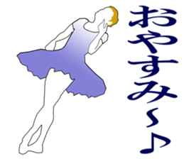 I am a ballerina sticker #2160964