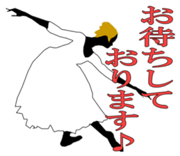I am a ballerina sticker #2160967