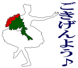 I am a ballerina sticker #2160969